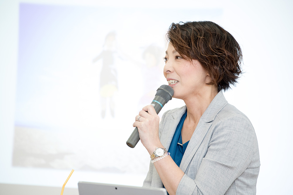 セミナー講師:青海 つかさプロフィール